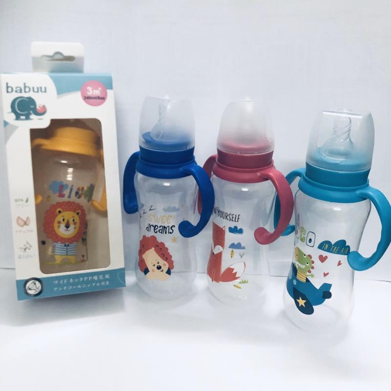 Bình sữa PP tay cầm Babuu 240ml - tongkhothienan.com