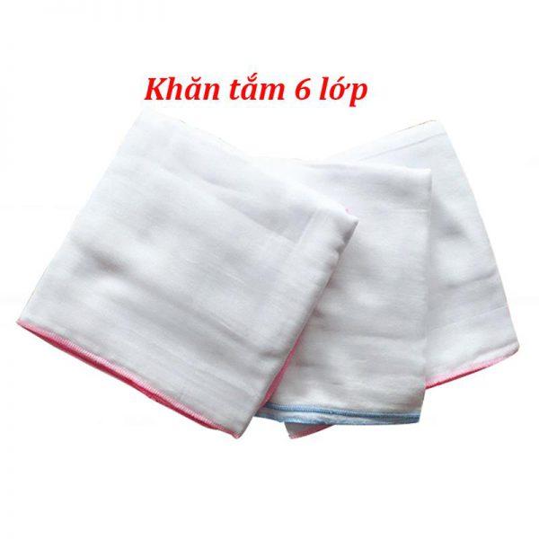Bán buôn Khăn tắm trắng 6 lớp cho bé giá sỉ - tongkhothienan.com