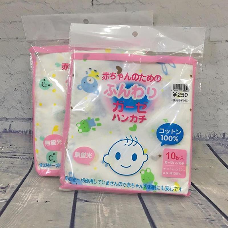 Bán buôn Khăn xô sữa cho bé in hoa gói 10 chiếc giá sỉ - tongkhothienan.com