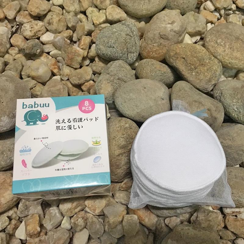 Bán buôn Miếng lót thấm sữa giặt được Babuu( hộp 8 miếng) giá sỉ - tongkhothienan.com