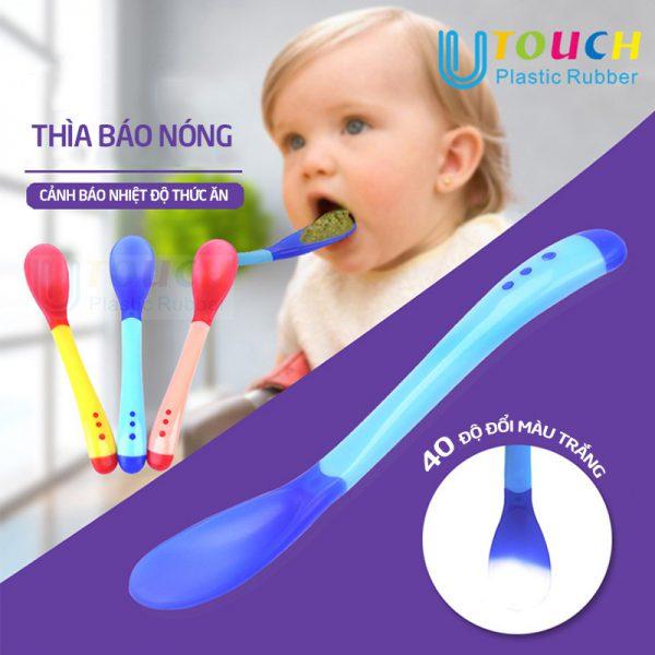 Bán buôn Thìa báo nóng loại rẻ giá sỉ - tongkhothienan.com