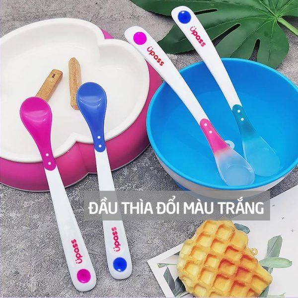 Bán buôn Thìa báo nóng Upass( vỷ 2 chiếc) giá sỉ - tongkhothienan.com