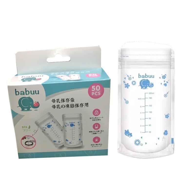 Bán buôn Túi trữ sữa mẹ Babuu hộp 50 túi giá sỉ - tongkhothienan.com