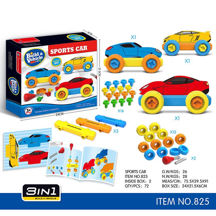 Bán buôn Bộ lắp ráp ô tô cho bé giá sỉ - tongkhothienan.com